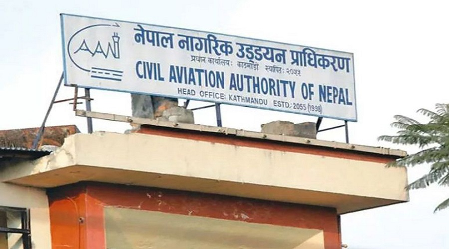 CAAN receives approval for land acquisition to expand Surkhet and Biratnagar airports