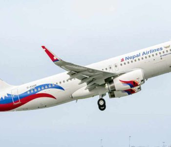 Nepal Airlines surpass other airlines in flight operation