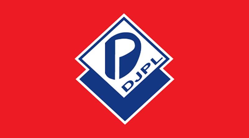 Deurali Janata Pharmaceuticals shut over 'cash flow' issue