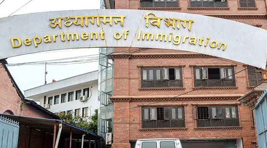 Govt sets visa criteria for foreign investors in Nepal