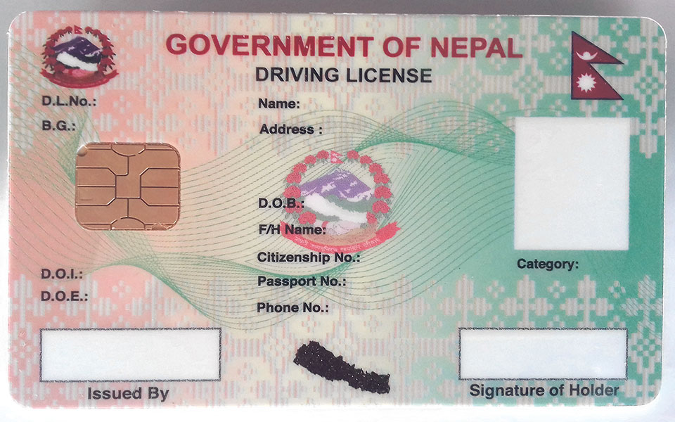 Transport office at Thulo Bharyang starts distributing licenses