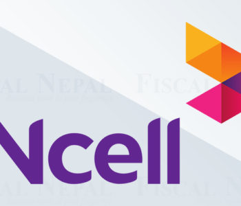 Ncell launches new version of Ncell App