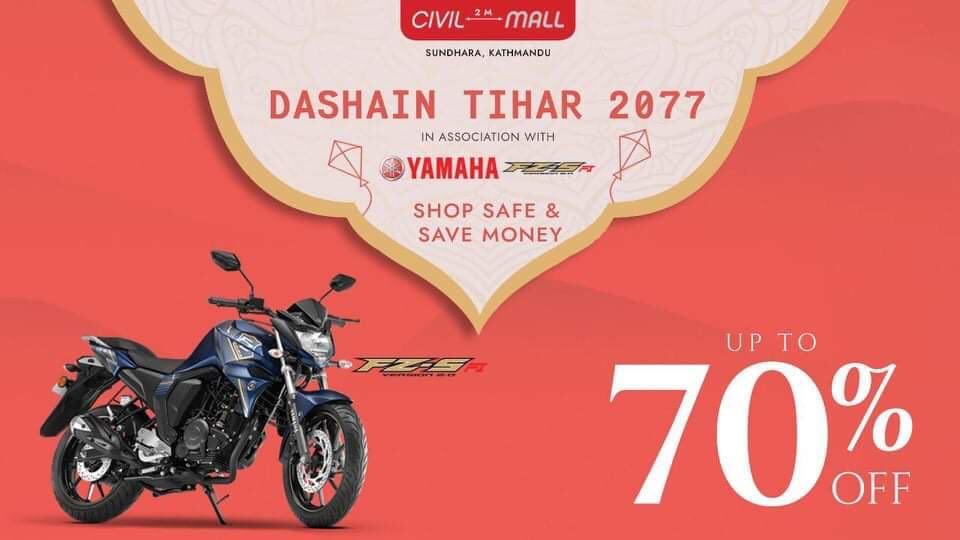 Civil Mall announces Dashain and Tihar campaign