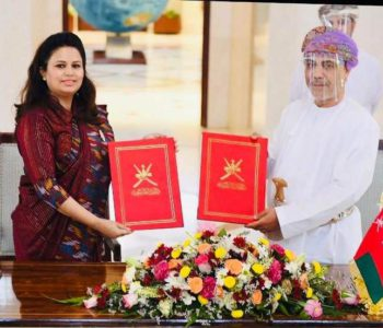 Nepal, Oman sign pact on mutual visa exemption