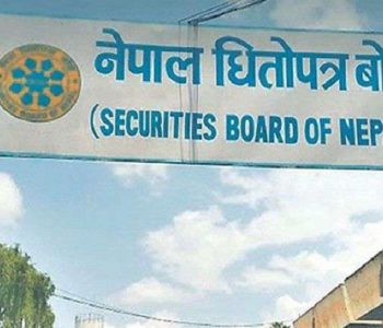 Sebon approves IPO proposals of three hydropower firms