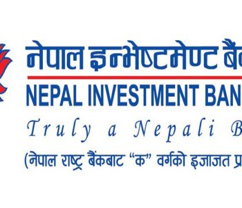 NRB approves NIBL-City Express Finance merger