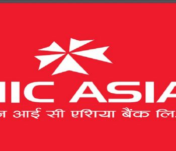 NIC Asia's net profit up slightly