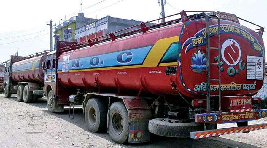 NOC to develop 10,000 KL diesel storage facility in Pokhara