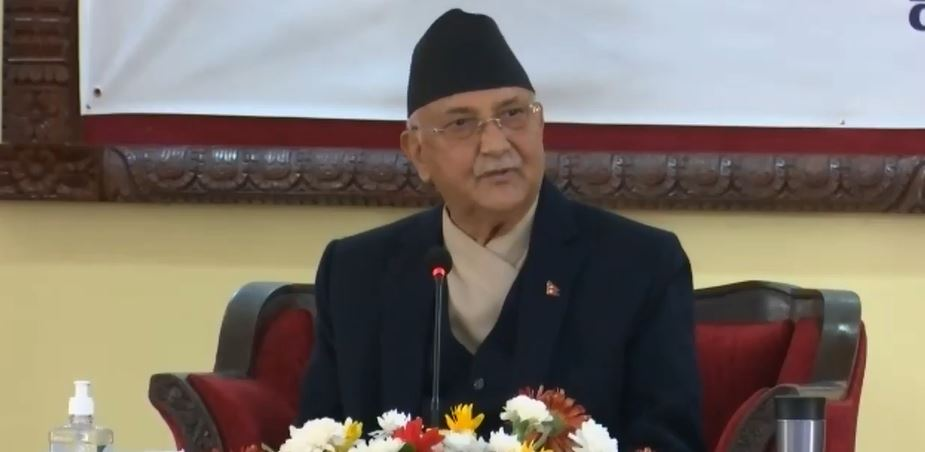 PM Oli urge FNCCI AGM to come out with proper economy recovery plans