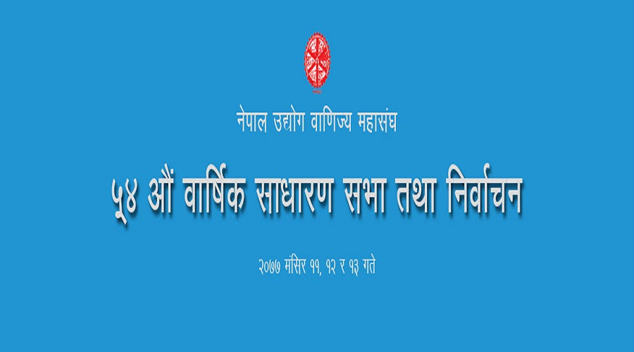 FNCCI Election Committee publishes eligible voter list