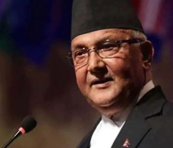 KP Sharma Oli reappointed as PM after opposition failed to muster majority to form new govt