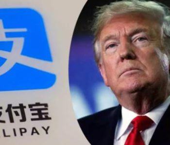 Trump bans transactions with 8 Chinese apps including alipay