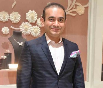 UK court orders fugitive to be deported to India in PNB scam case