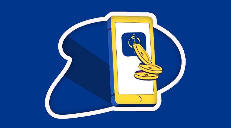 Nepal Telecom, Rastriya Banijya Bank begins testing of Mobile Money