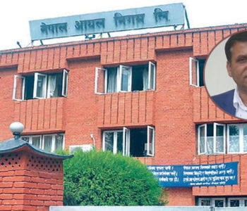 NOC introduces ERP system to check oil pilferage