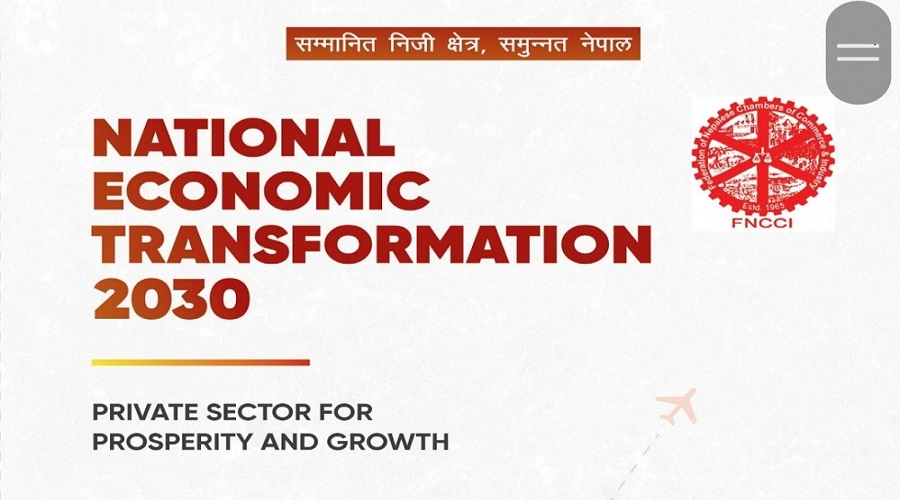FNCCI unveils 10-Year Vision Paper: Envisions to Boost GDP to $100 Billion by 2030