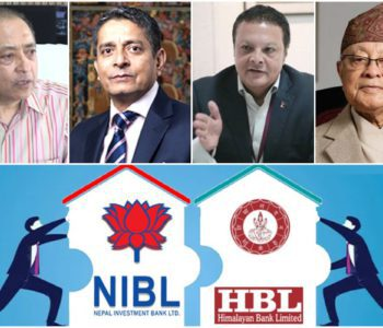 Merger agreement between Himalayan, Investment Bank today