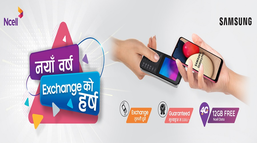 Samsung Nepal and Ncell brings 'NayaBarsa, Exchange Ko Harsha'