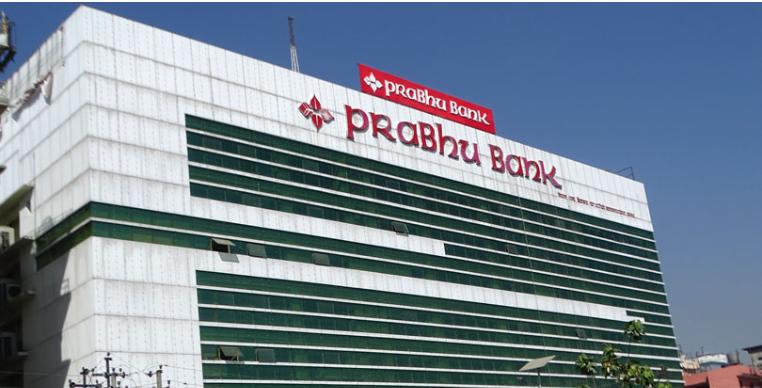 Prabhu Bank auctioning 202,186 units of institutional share