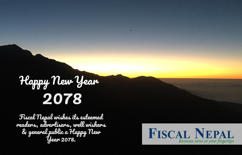 Happy New Year 2078!