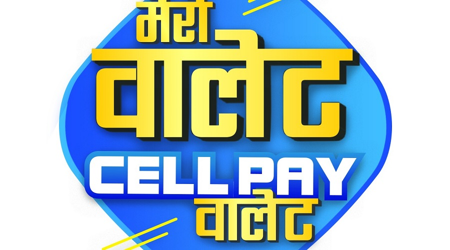 CellPay launches new wallet