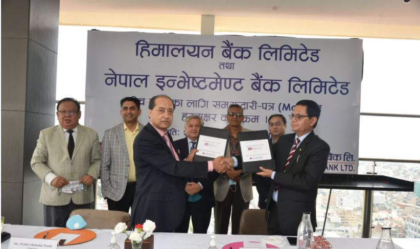 Nepal Investment, Himalayan Bank ink merger agreement, integrated transaction likely from July 16