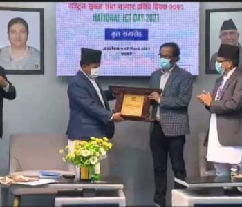 Parajuli of Subisu bags National ICT Excellence Award 2021