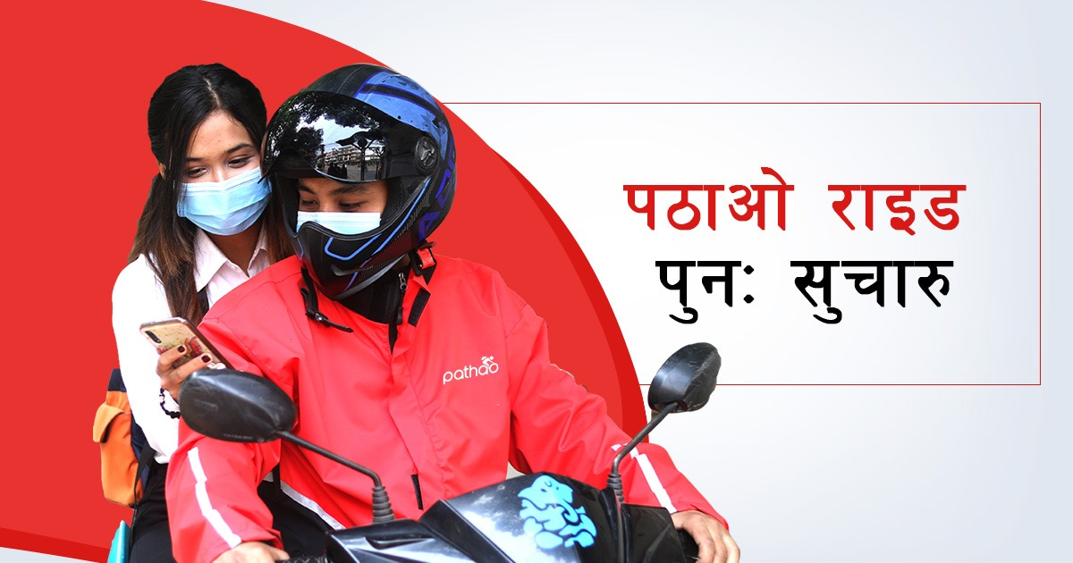 Pathao ride-sharing service resume from today in Valley
