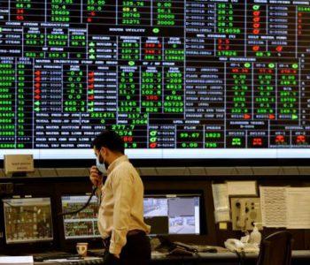 Saudi Aramco confirms data leak after $50m cyber ransom demand