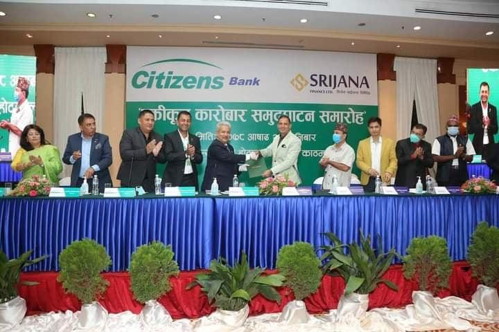 Citizen Bank, Srijana Finance starts joint operation