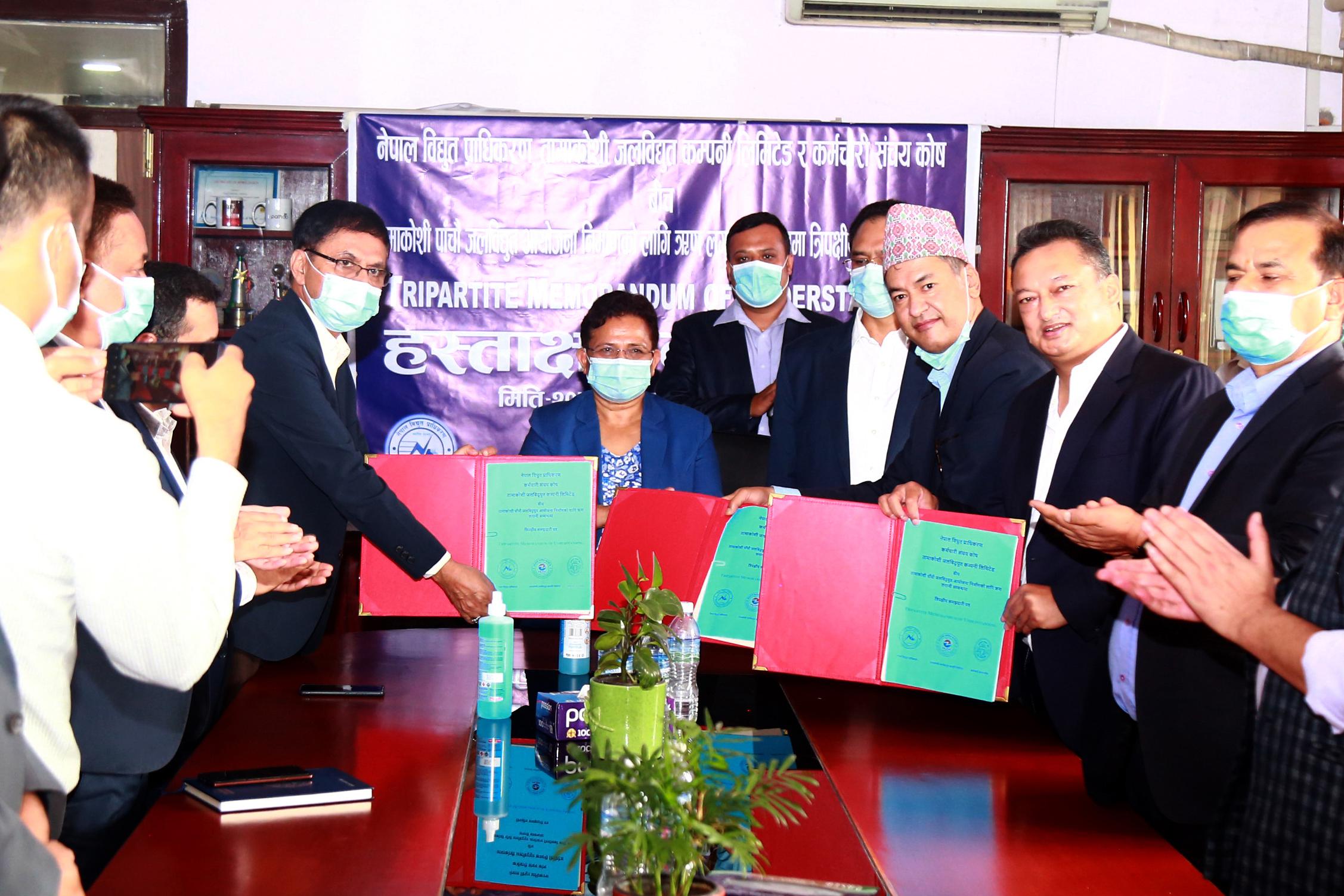 Employees Provident Fund to invest Rs 11.3 billion in 99.8 MW Tamakoshi-V hydel