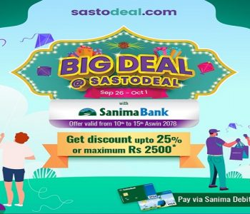 Sanima Bank introduces festive campaign 'Big Deal @ Sasto Deal'