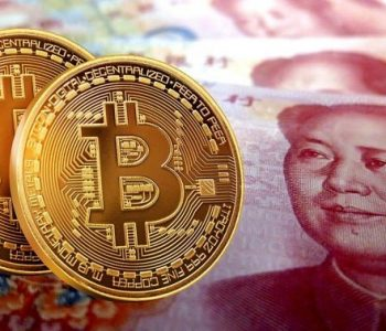 Explainer: What's new in China's crackdown on crypto?