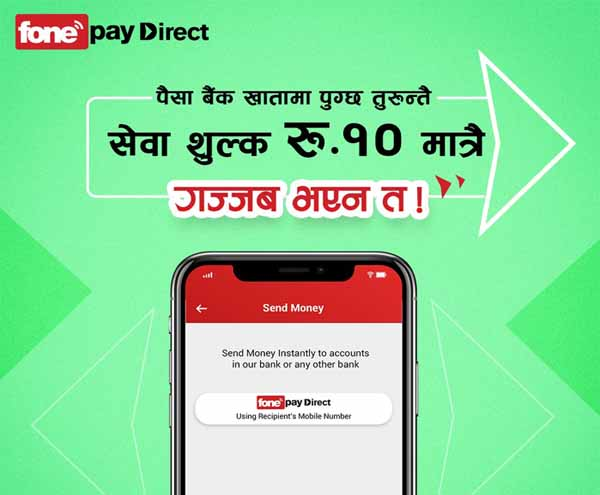 Fonepay Direct reduces service charge on interbank fund transfers to Rs 10 per transaction