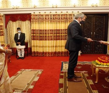 Newly appointed German ambassador presents his credentials to President Bhandari