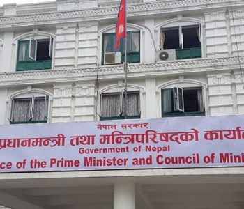 Prime Minister Deuba gives full shape to his Cabinet after almost three months