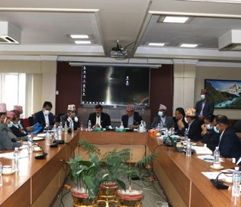 Finance Ministry forms working committee to revise Public Procurement Act 2063